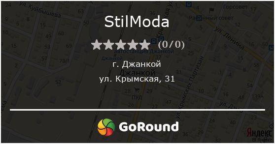 StilModa, Джанкой, ул. Крымская, 31