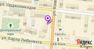 нотариус сысерть адреса часы работы магазинов Краснодара других
