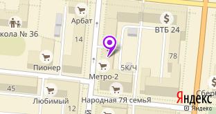 Метро на карте Мурманска, ул. Самойловой, 5