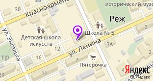 Молодёжный Garderob на карте Режа, ул. Ленина, 8