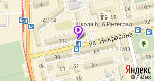 вижу проживании аптека евпатория на карте Махмудов: