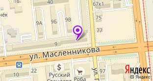 Магазин Ткани Омск Режим Работы