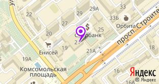Днс Волгодонск Интернет Магазин